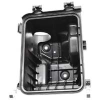 Toyota Air Cleaner Case Sub Assembly image