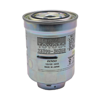 Toyota Fuel Filter Element Assembly image